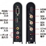 VC-1SC側面